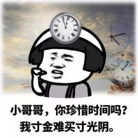 gavin_yao